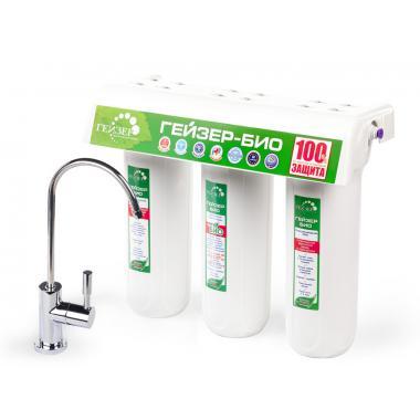 Фильтр для воды Гейзер-3 Био 341