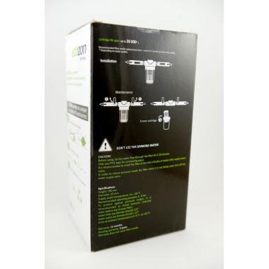 Фильтр от накипи Ecosoft-200 для котлов и бойлеров